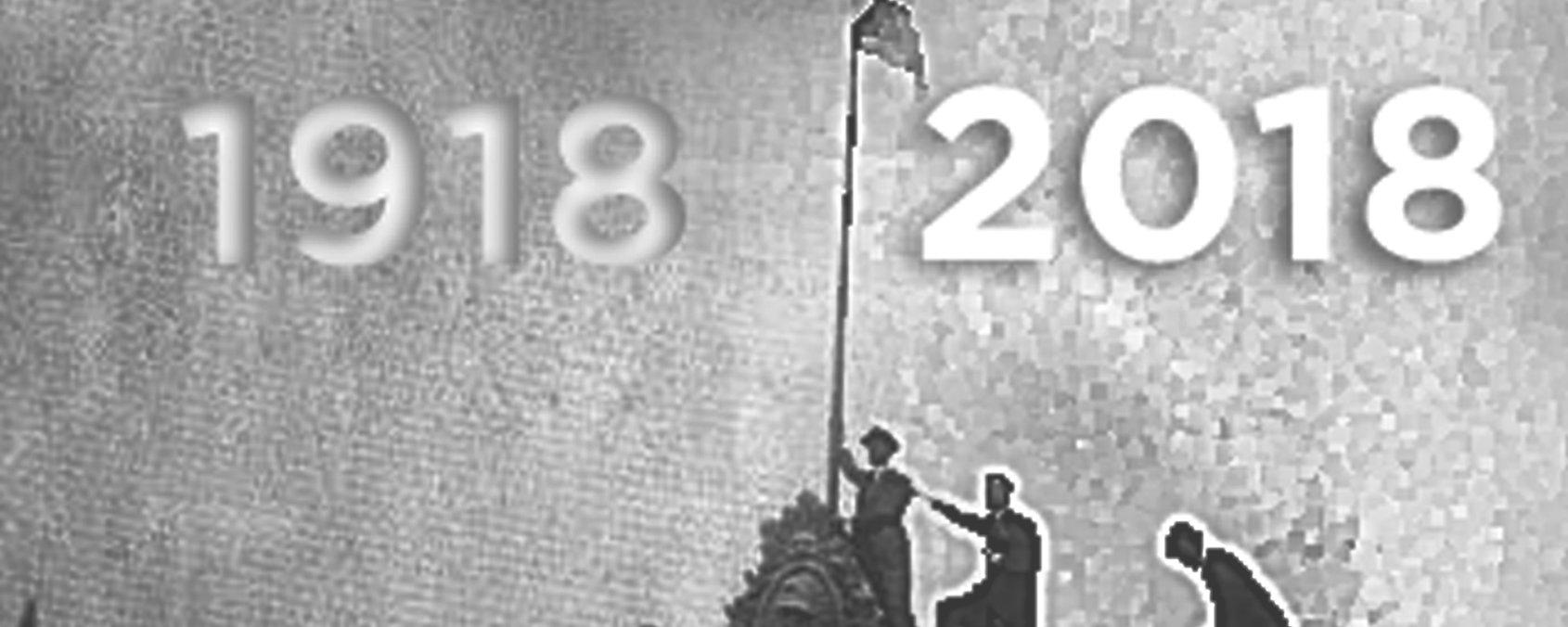 """El concurso de """"Gif`s, Video Loop e Historias mínimas en 18 segundos"""" prorroga la fecha para la entrega de los trabajos"""