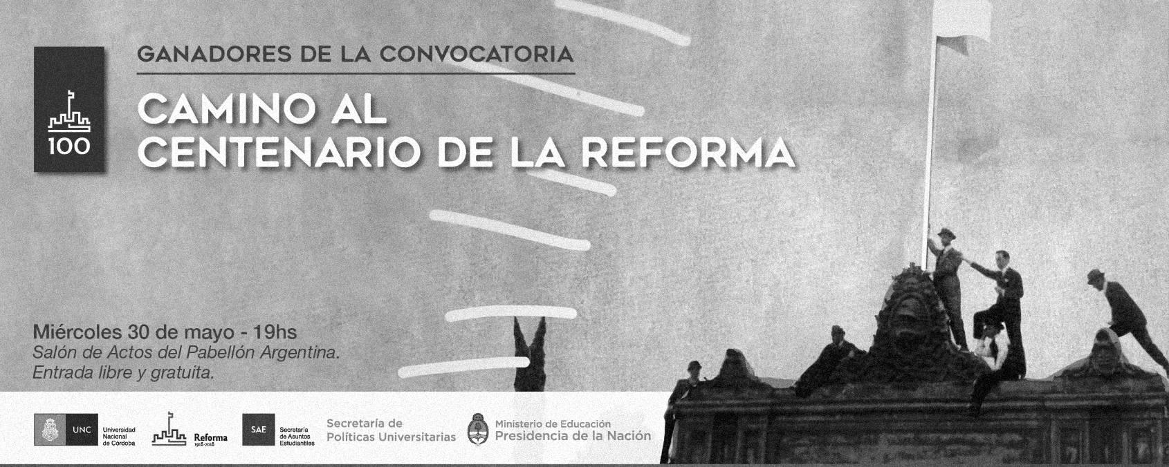 """¡Estrenan los proyectos de producción audiovisual ganadores de la convocatoria """"Camino al centenario dela Reforma""""!"""
